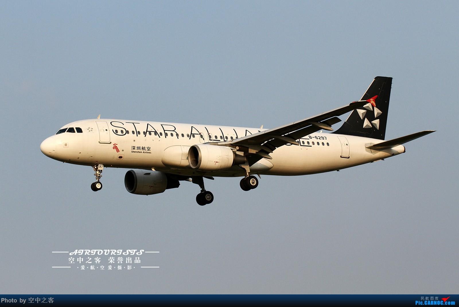 Re:[原创][合肥飞友会·霸都打机队 空中之客出品]桥机场33跑道拍机(3) AIRBUS A320-200 B-6297 合肥新桥国际机场