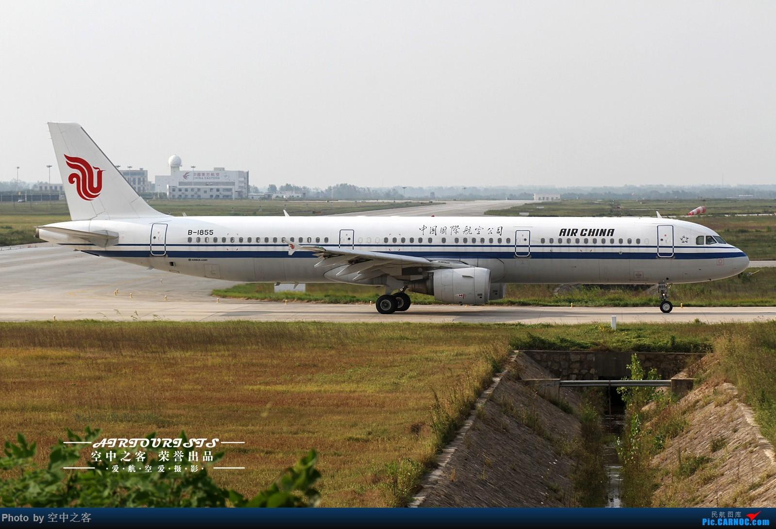 Re:[原创][合肥飞友会·霸都打机队 空中之客出品]桥机场33跑道拍机(3) AIRBUS A321-200 B-1855 合肥新桥国际机场