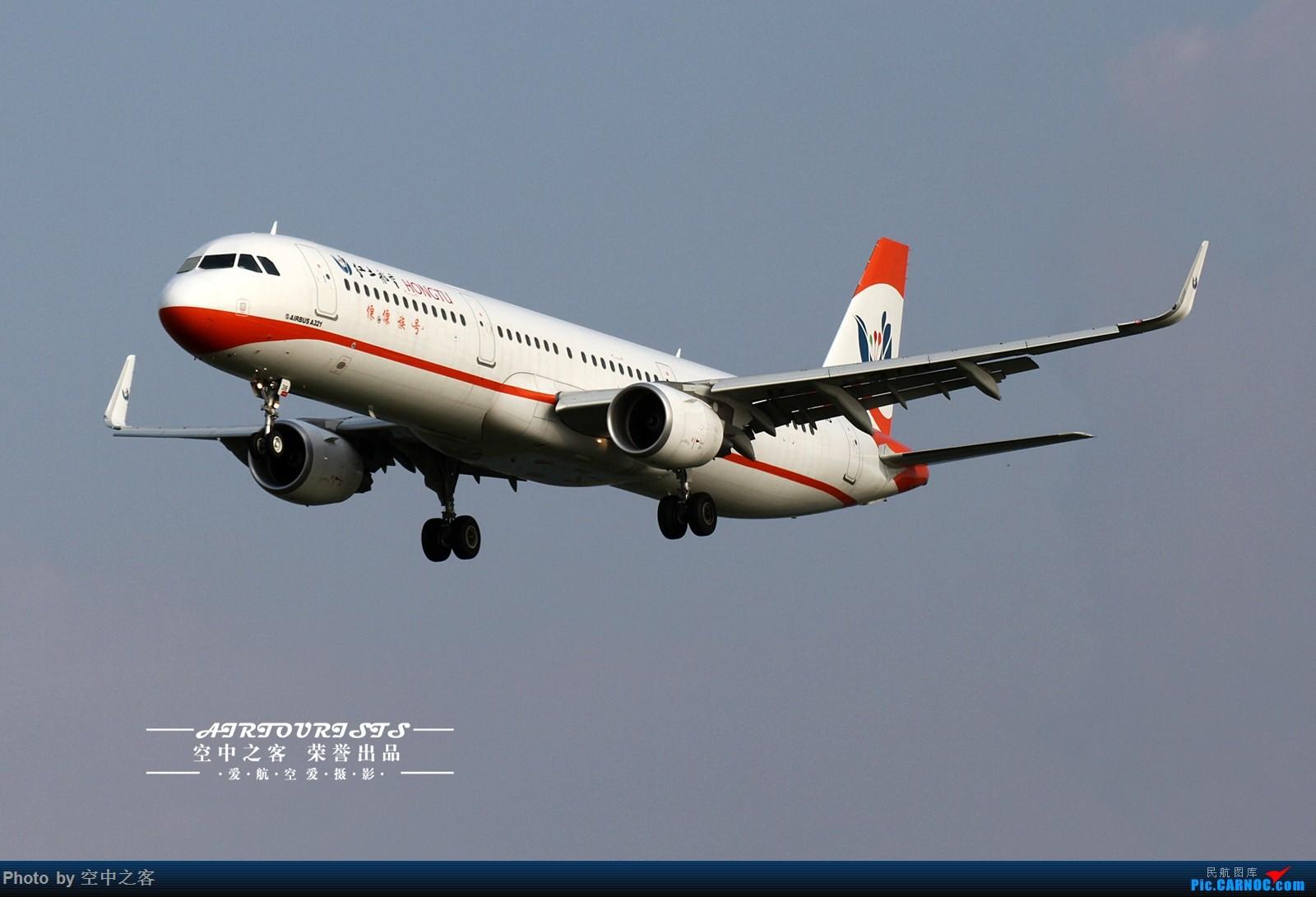 Re:[原创][合肥飞友会·霸都打机队 空中之客出品]桥机场33跑道拍机(3) AIRBUS A321-200 B-8318 合肥新桥国际机场