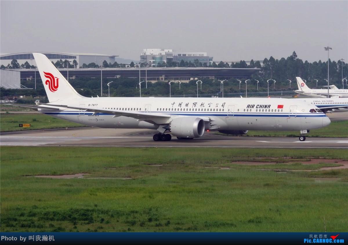 注册号b-7877的国航787-9