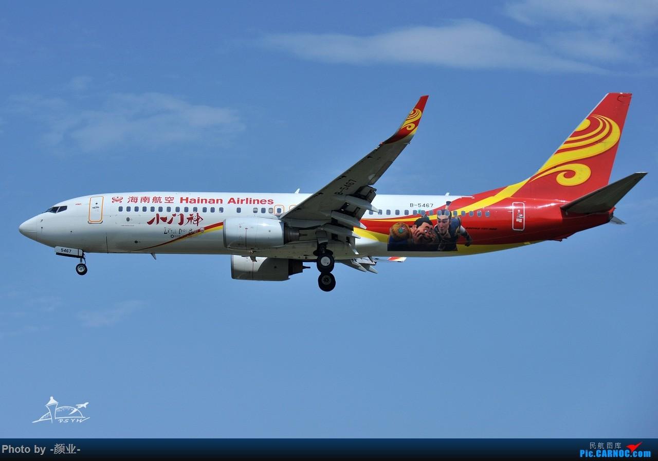 Re:[原创]2011-2016我的打灰机心情[广州] BOEING 737-800 B-5467 中国广州白云国际机场