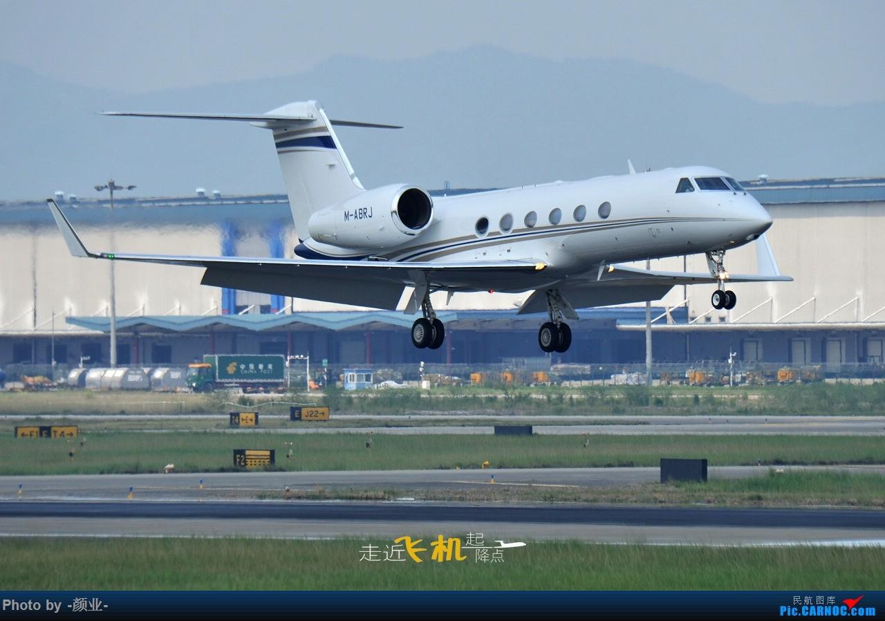 Re:[原创]2011-2016我的打灰机心情[广州]  M-ABRJ 中国广州白云国际机场