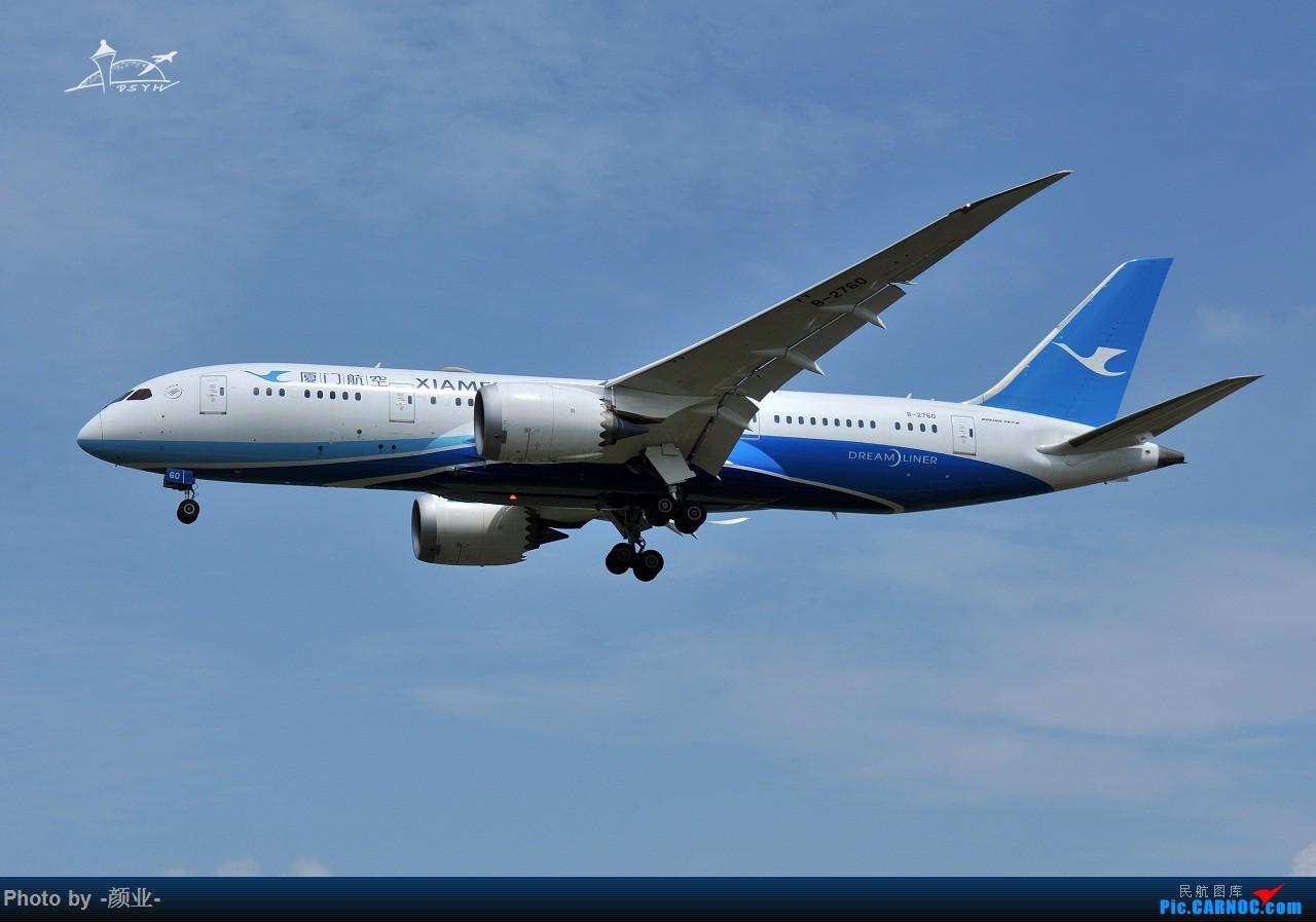 Re:[原创]2011-2016我的打灰机心情[广州] BOEING 787-8 B-2760 中国广州白云国际机场