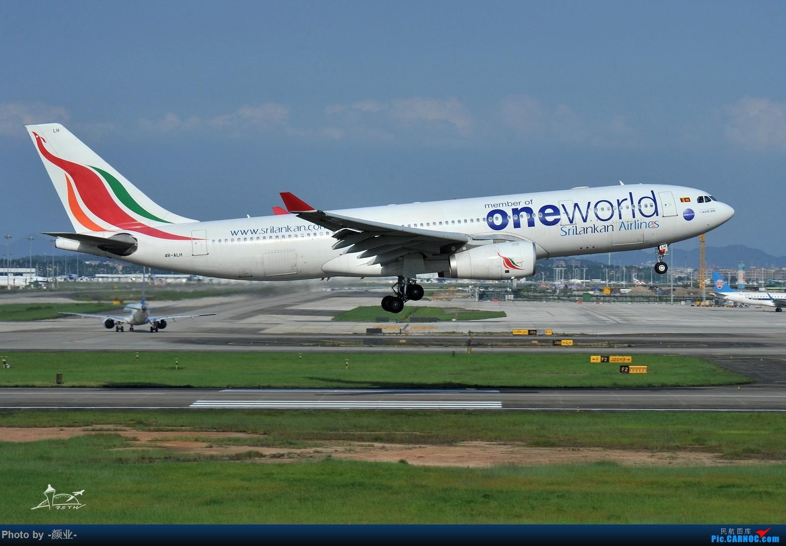 Re:[原创]2011-2016我的打灰机心情[广州] AIRBUS A330-300 4R-ALH 中国广州白云国际机场
