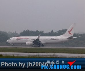 Re:CTU 国泰港龙新装一组 BOEING 737-800 B-7866 成都双流国际机场