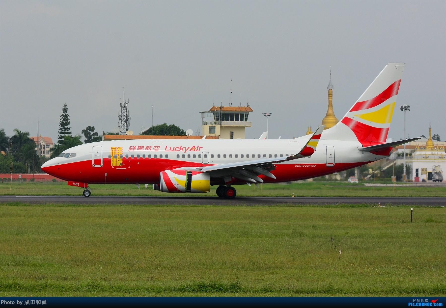 [原创]论坛首发!组图:祥鹏航空B-1563。 BOEING 737-700 B-1563 中国芒市机场