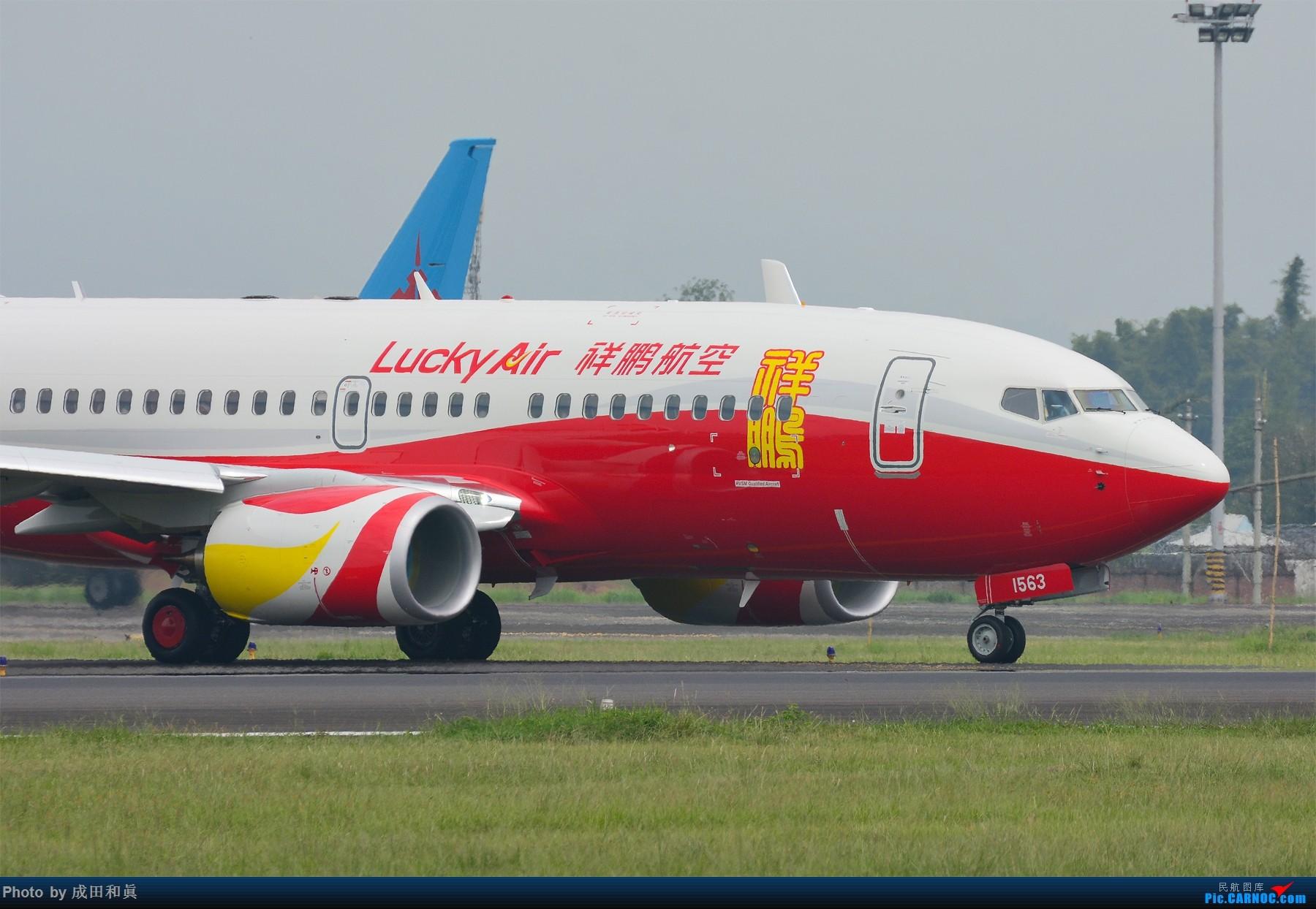 Re:[原创]论坛首发!组图:祥鹏航空B-1563。 BOEING 737-700 B-1563 中国芒市机场