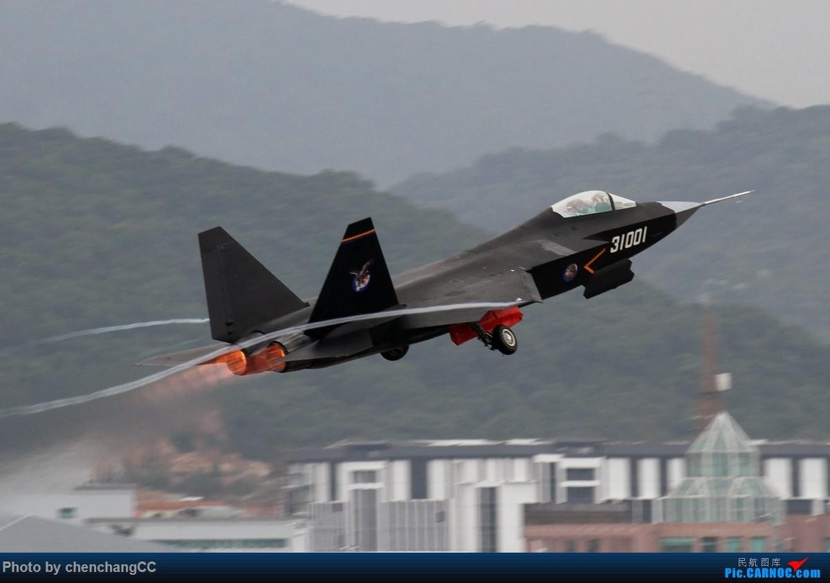 Re:[原创]发图冒泡我存在,今年猪展不见不散 J-31 31001 中国珠海金湾机场