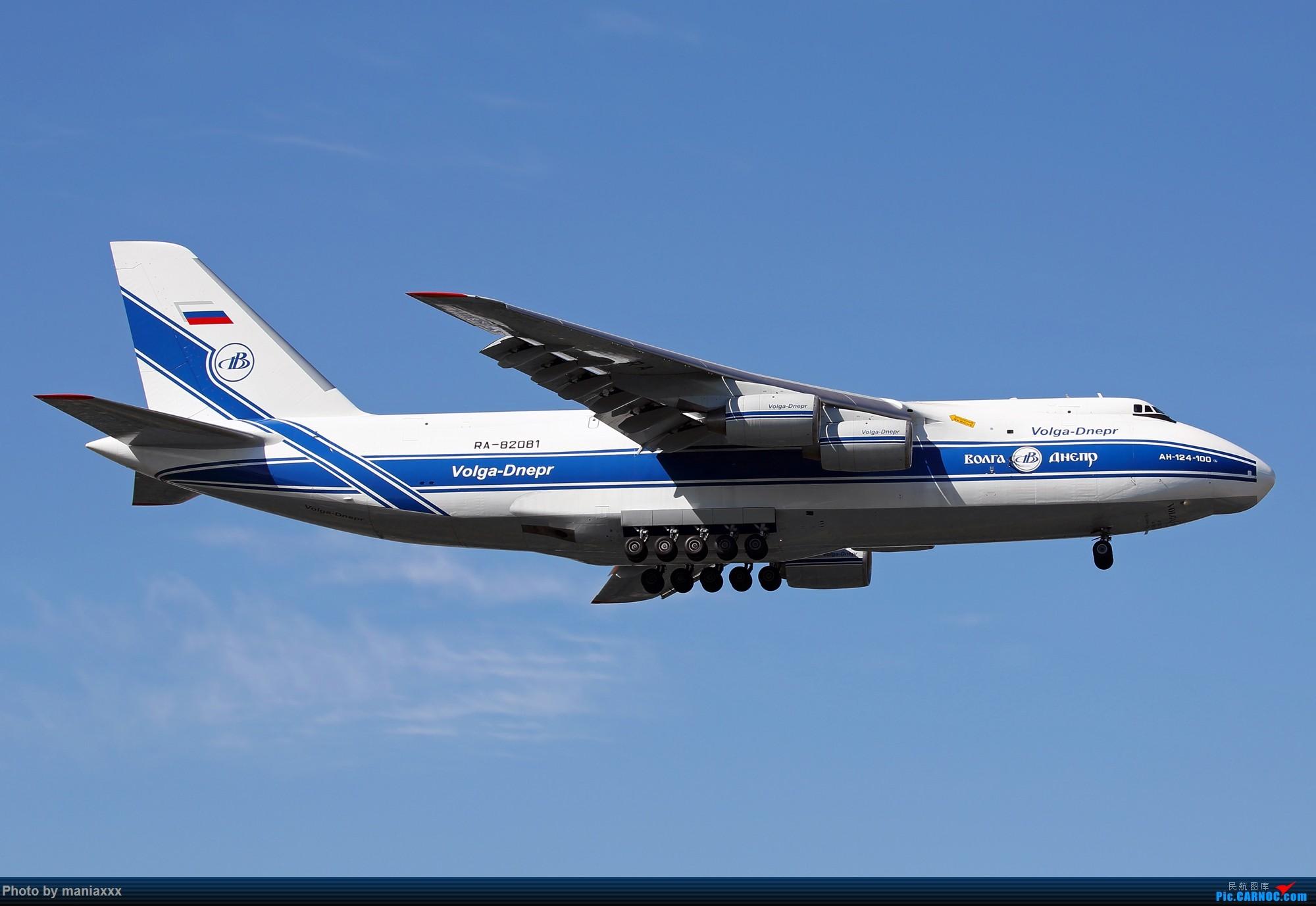 [原创]IM一图党~~~~~终于好天儿活捉An-124一枚~~~~~~~~~~~ ANTONOV AN-124 RA-82081 中国北京首都国际机场