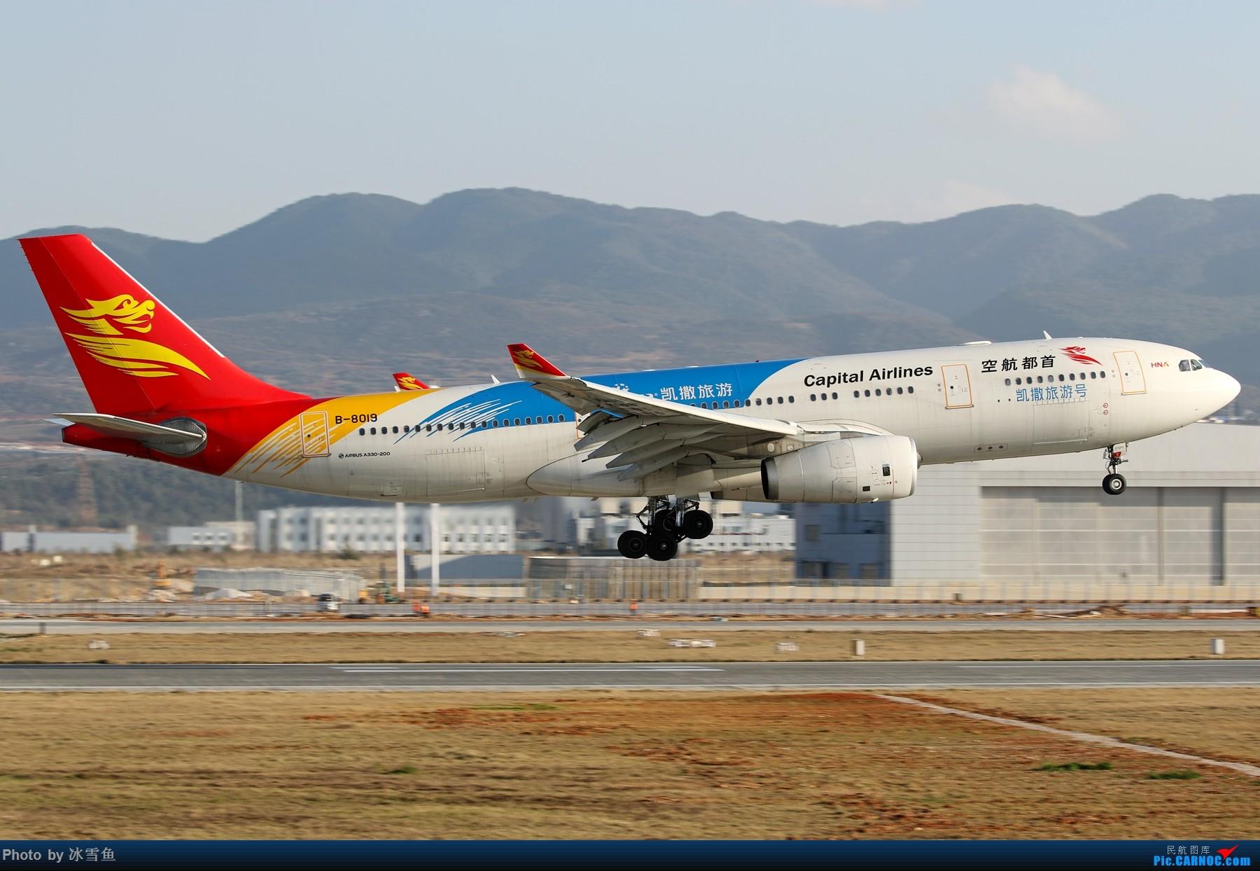 Re:[BLDDQ-昆明飞友会]长水,好天气几张1800*1200 AIRBUS A330-200 B-8019 中国昆明长水国际机场