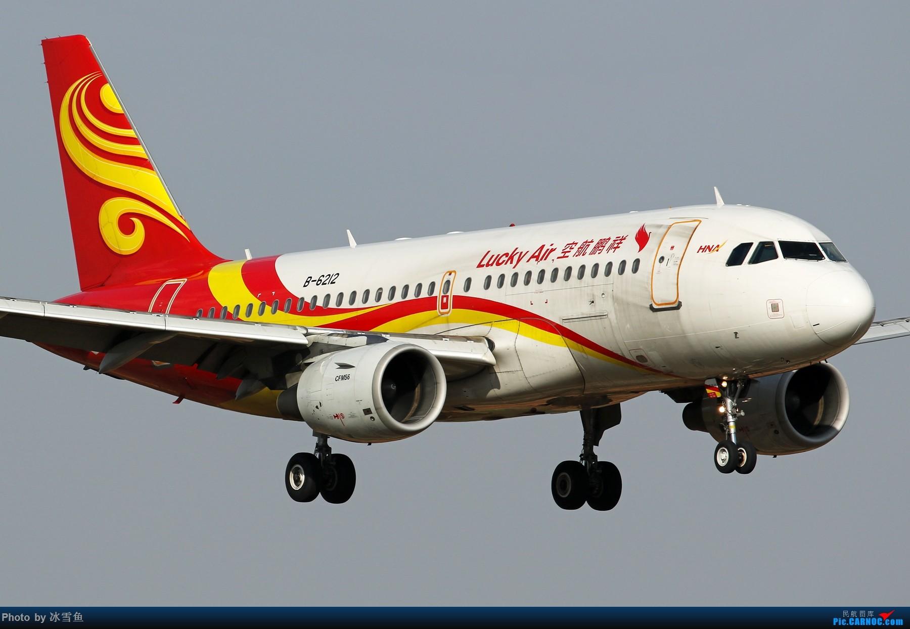 Re:[BLDDQ-昆明飞友会]长水,好天气几张1800*1200 AIRBUS A319-100 B-6212 中国昆明长水国际机场