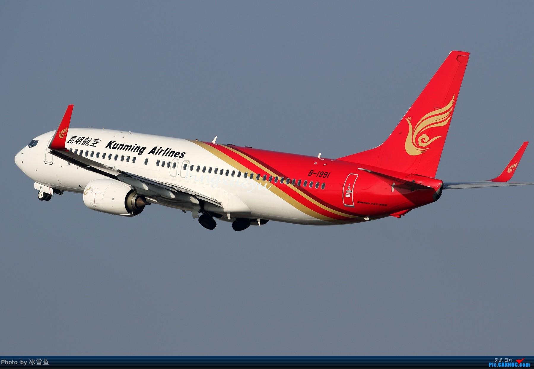 Re:[原创][BLDDQ-昆明飞友会]长水,好天气几张1800*1200 BOEING 737-800 B-1991 中国昆明长水国际机场