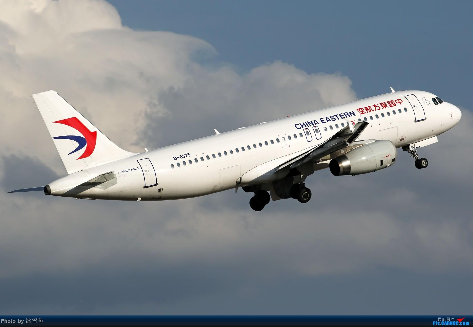 Re:[BLDDQ-昆明飞友会]长水,好天气几张1800*1200 AIRBUS A320-200 B-6375 中国昆明长水国际机场