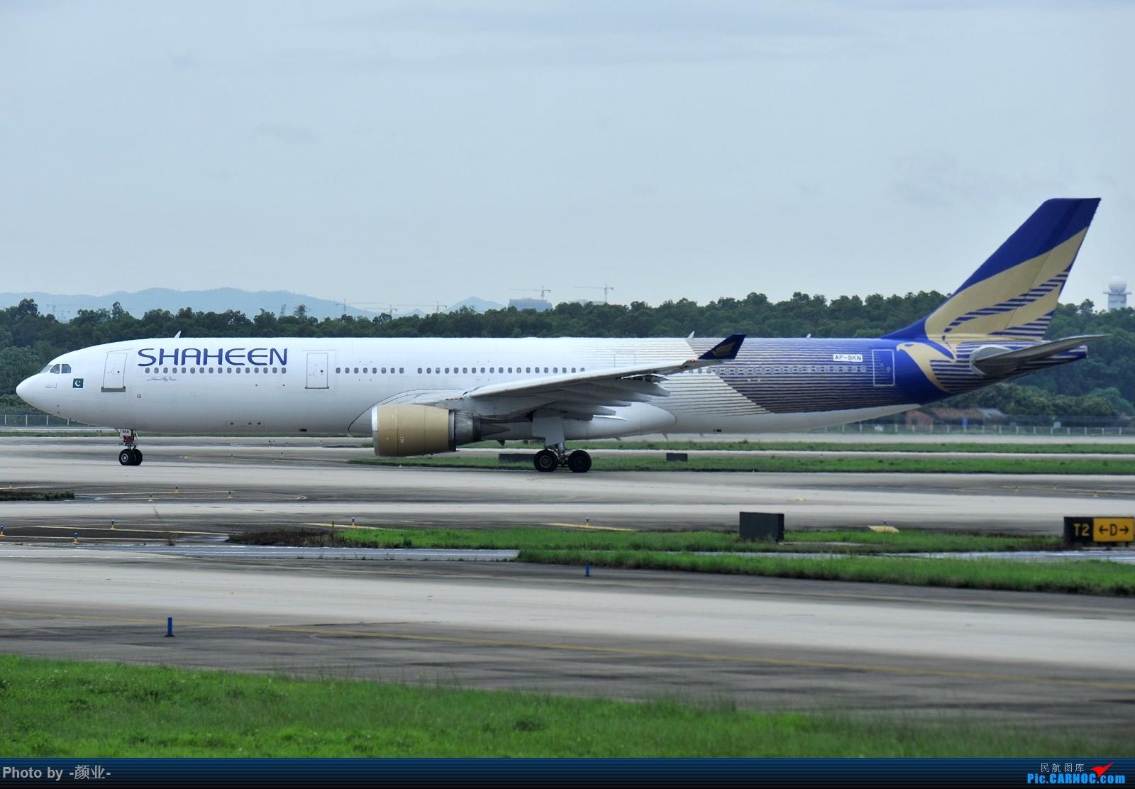 Re:[原创]2011-2016我的打灰机心情[广州] AIRBUS A330-300 SHAHEEN 中国广州白云国际机场