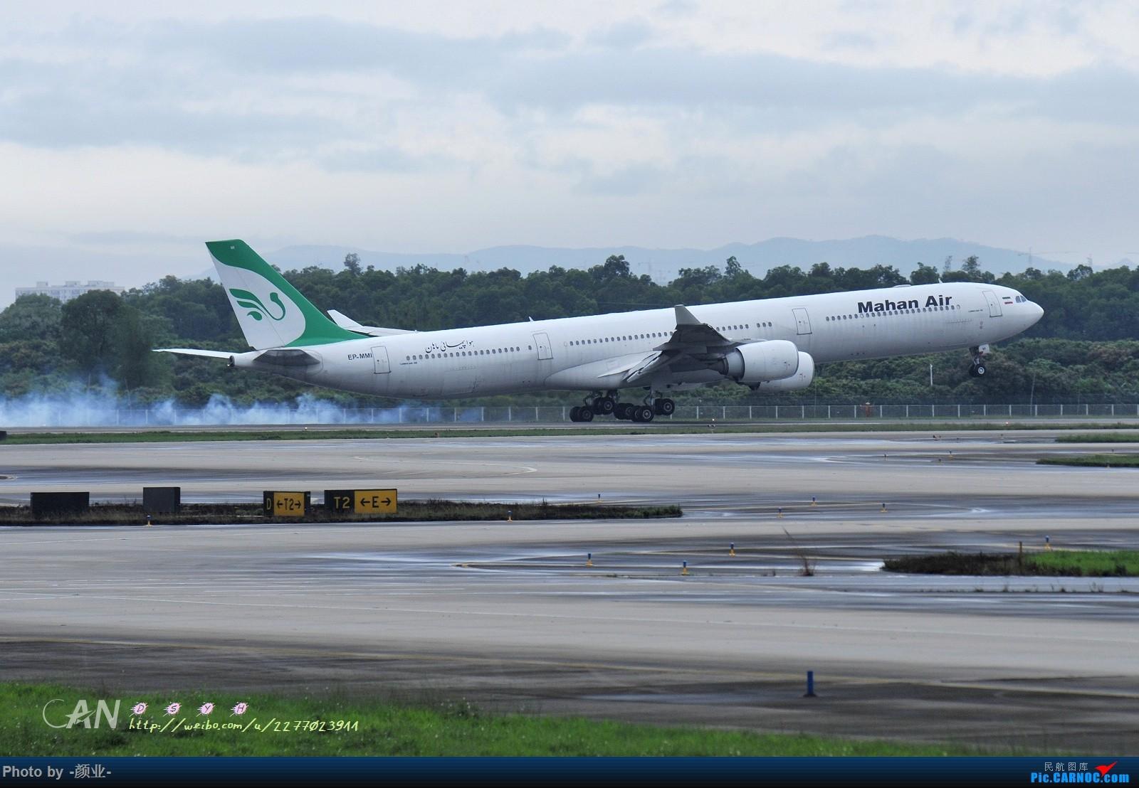 Re:[原创]2011-2016我的打灰机心情[广州] AIRBUS A340-600 EP-MMI 中国广州白云国际机场