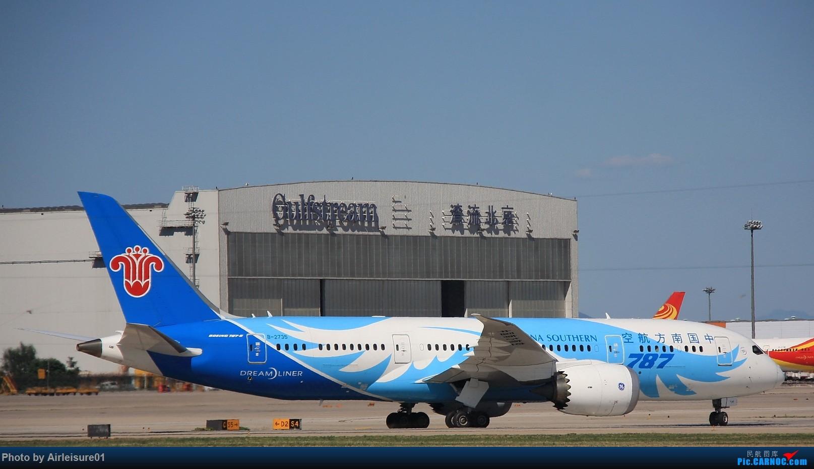 Re:[原创]记录曾经拍过的787 BOEING 787-8 B-2735 中国北京首都国际机场