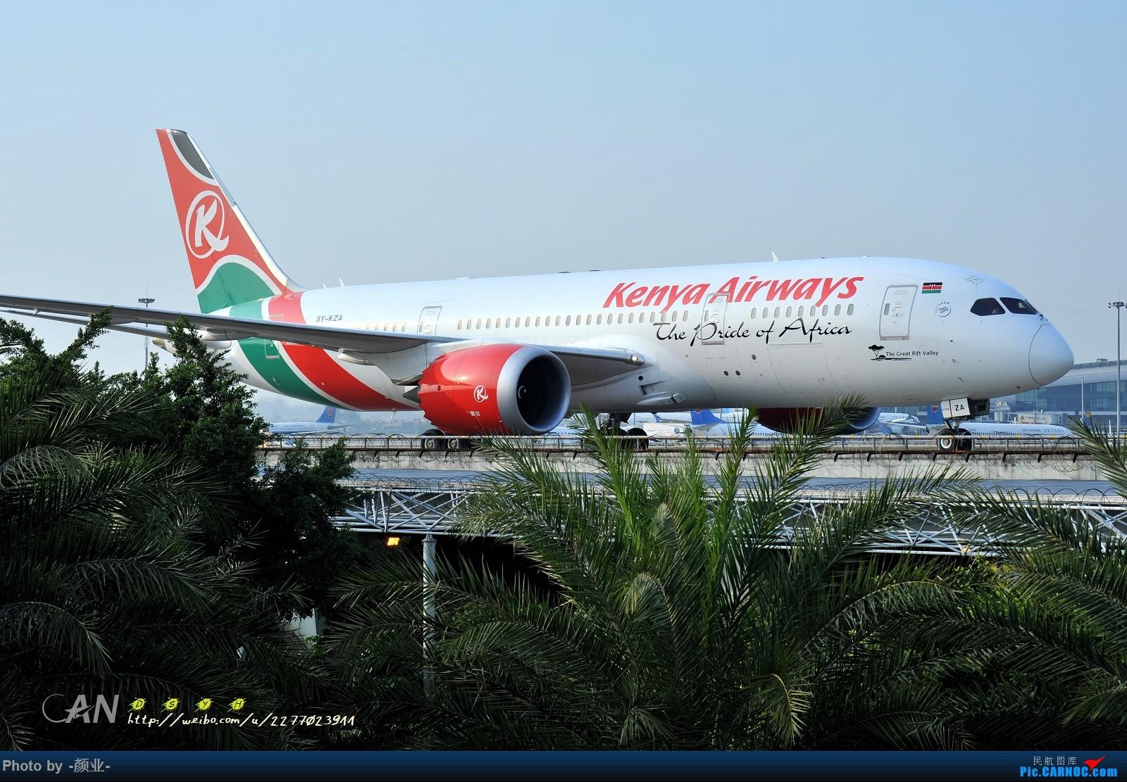Re:[原创]记录曾经拍过的787 BOEING 787-8 5Y-KZA 中国广州白云国际机场