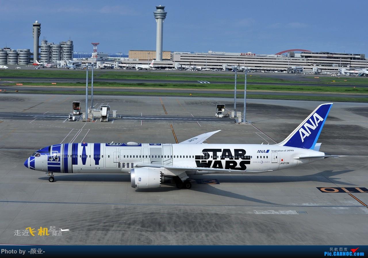 Re:[原创]记录曾经拍过的787 BOEING 787-9 JA873A 日本东京羽田国际机场