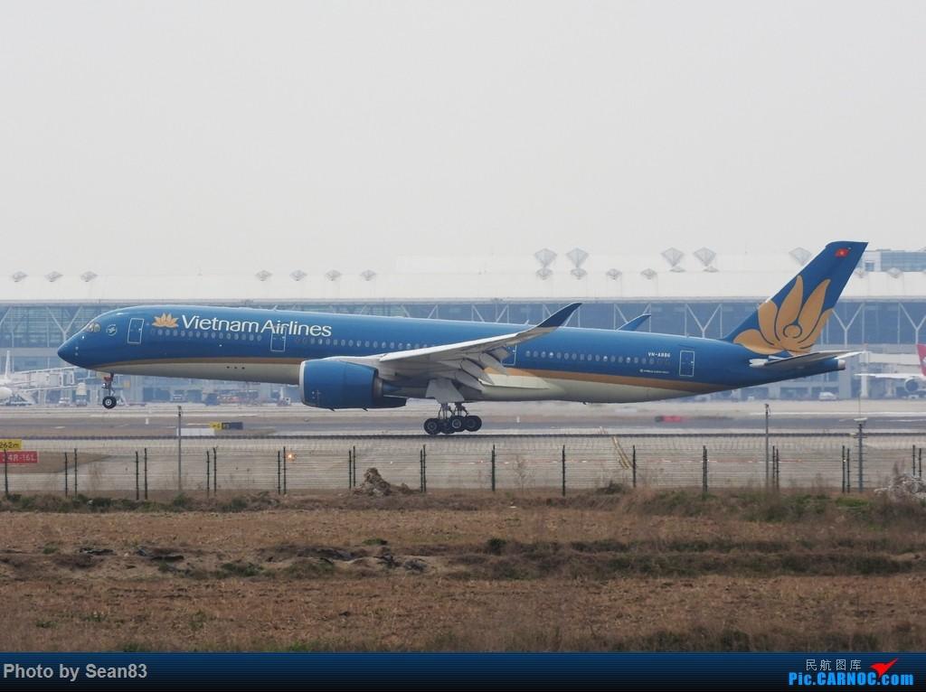 Re:[原创](PVG) 新来的787们 AIRBUS A350-900 VN-A886 上海