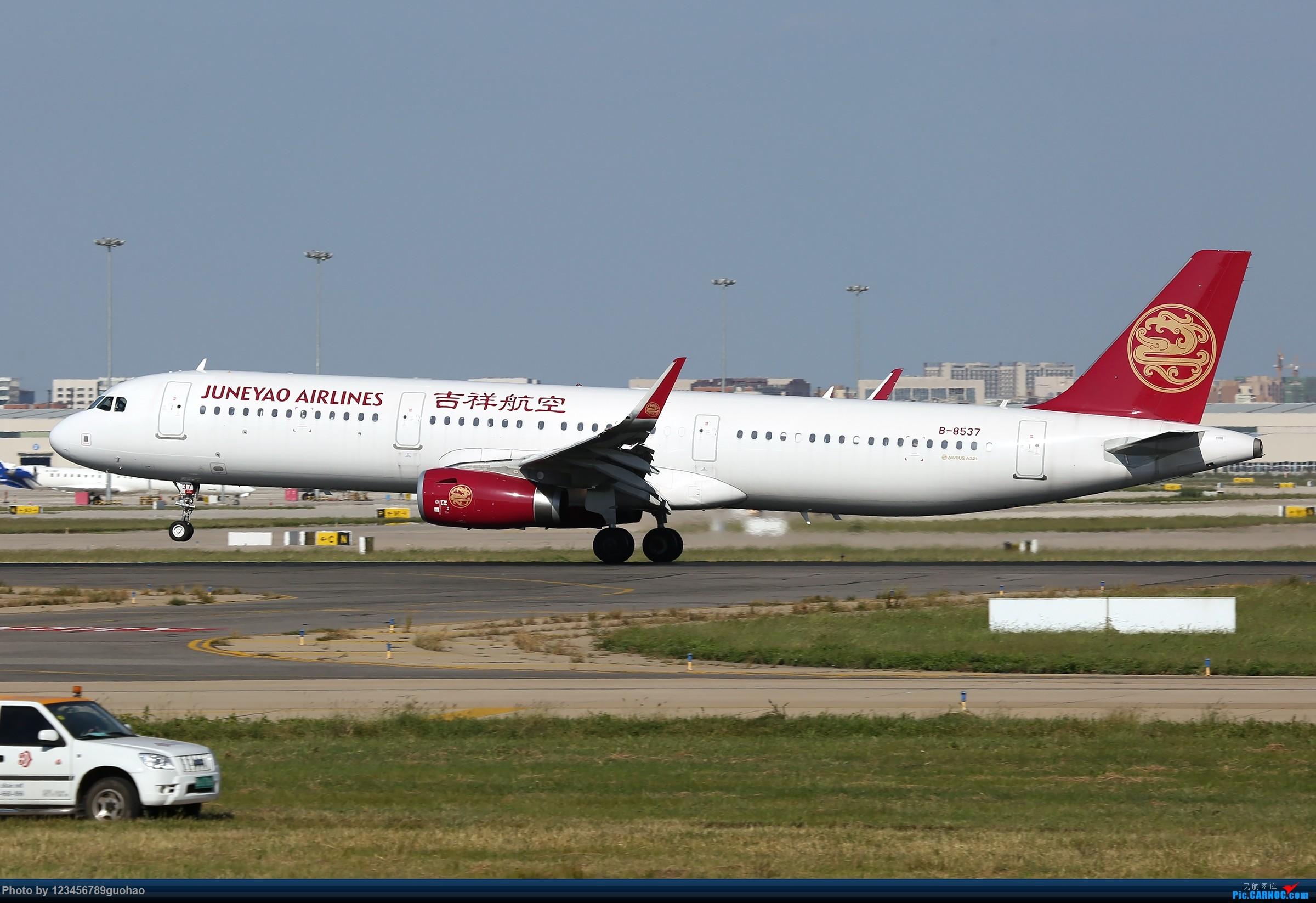 Re:[原创]TSN多图-后脚着地 AIRBUS A321-200 B-8537 天津滨海国际机场