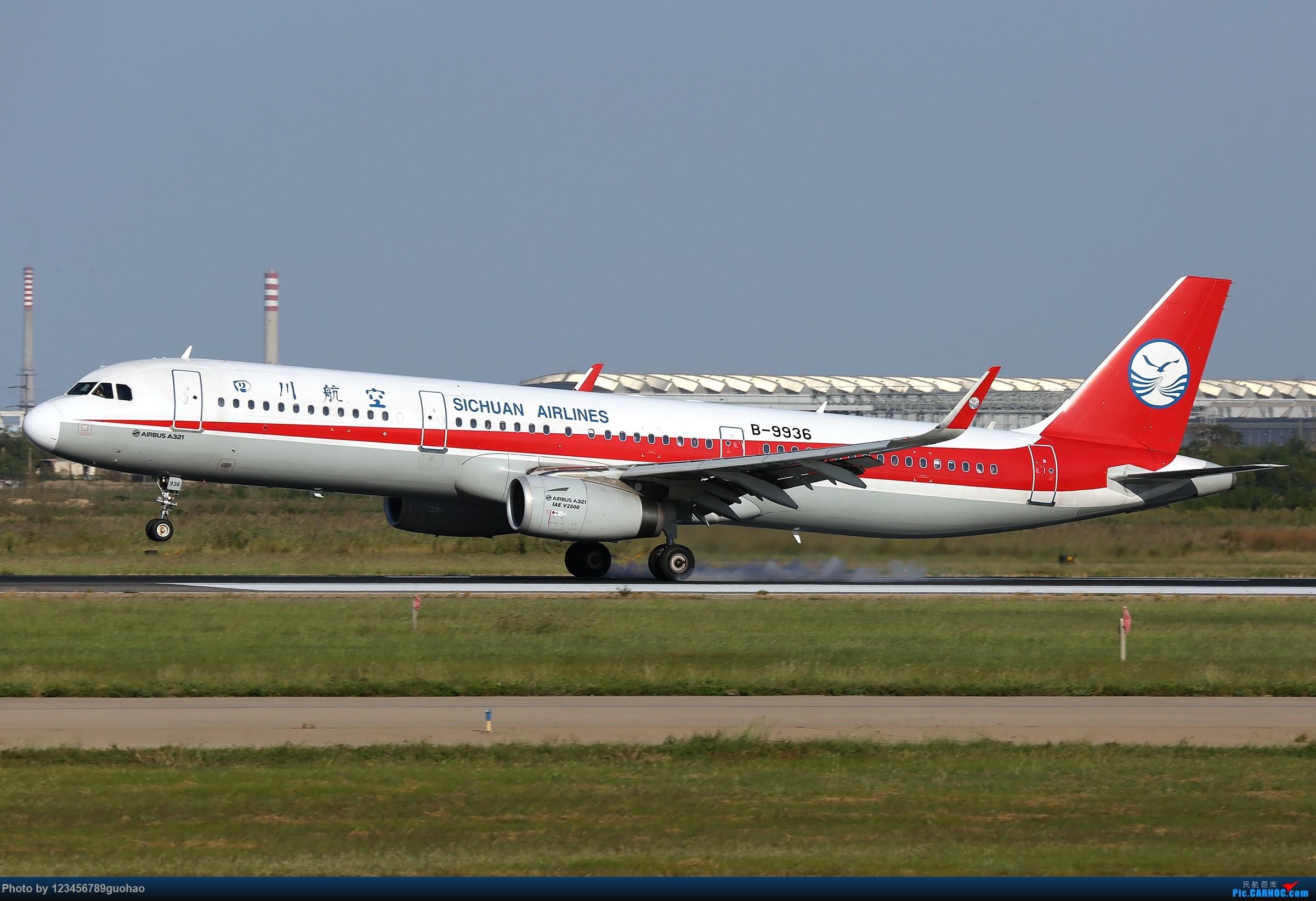 Re:TSN多图-后脚着地 AIRBUS A321-200 B-9936 天津滨海国际机场
