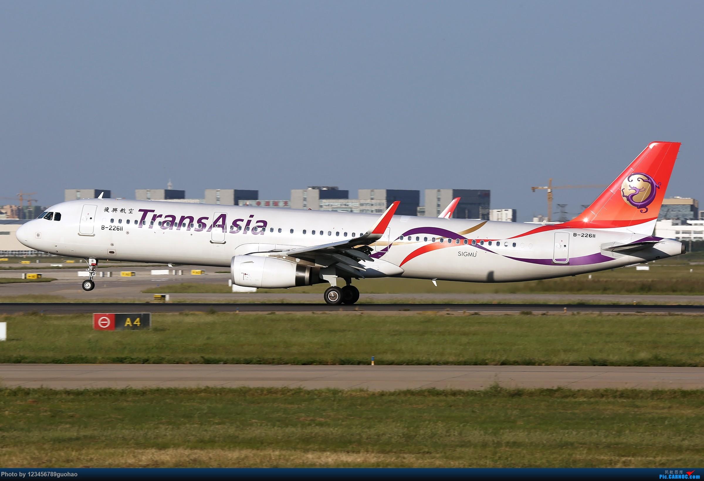 Re:TSN多图-后脚着地 AIRBUS A321-200 B-22611 天津滨海国际机场