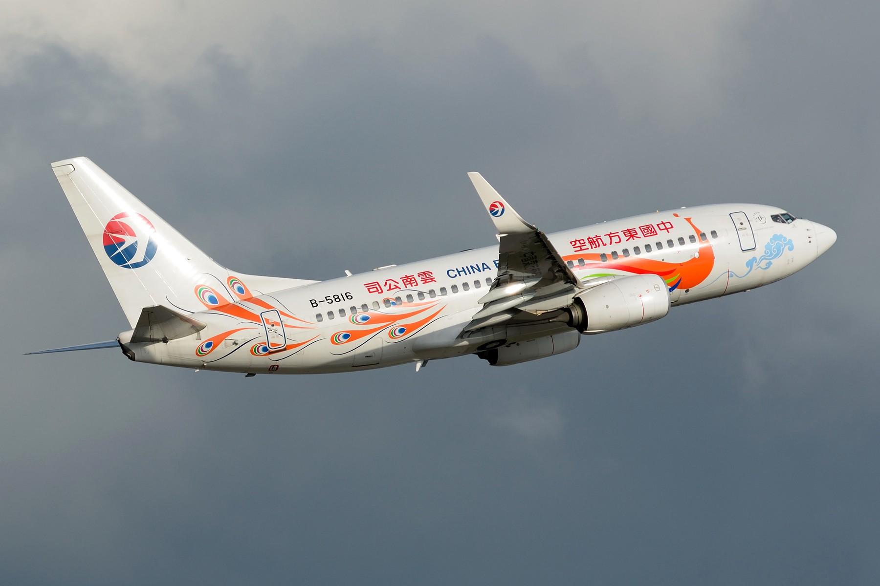 [原创]【KMG】炒个冷饭,长水西跑孔雀起飞二张 BOEING 737-700 B-5816 中国昆明长水国际机场