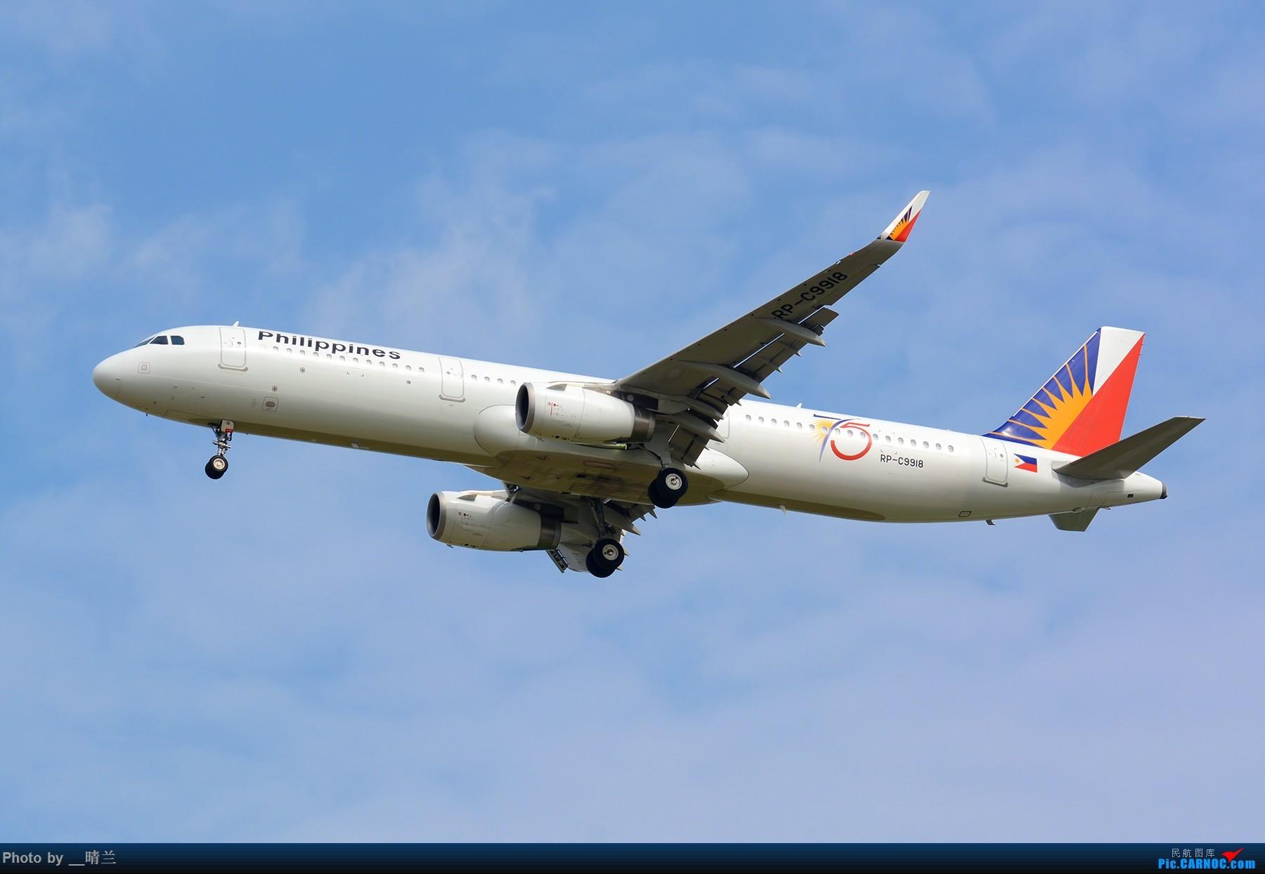Re:[原创][PVG]拖延症患者迟交的作业,妖天下的35L向北进近 AIRBUS A321 RP-C9918 中国上海浦东国际机场