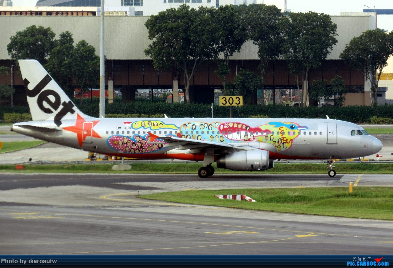 Re:[原创]太珍贵了,估计是坛子里首发,喜马拉雅山脚下的小国不丹航空,土耳其第300架纪念涂装,三大联盟涂装一下午全部抓到,新加坡樟宜机场好货多多