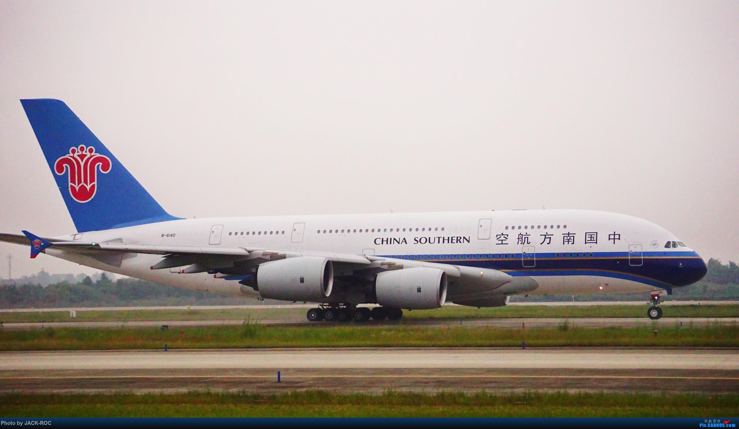 a380飞机图片_【ctu】a380九月22日