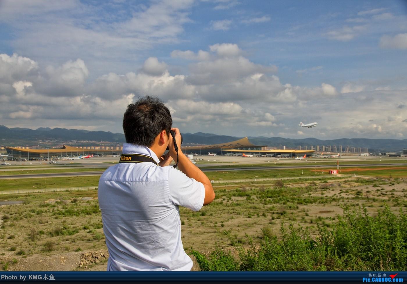 Re:Re:[原创]【KMG】炒个冷饭,长水西跑孔雀起飞二张 AIRBUS A320-200 B-LPH 中国昆明长水国际机场  CARNOC网友