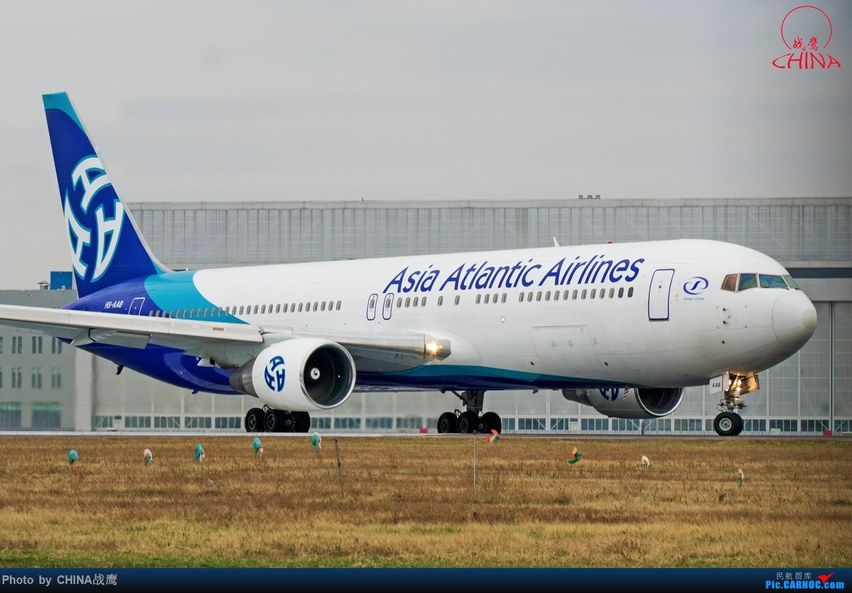 Re:[原创]【SHE】拍飞机的乐趣2 BOEING 767-300 HS-AAB 中国沈阳桃仙国际机场