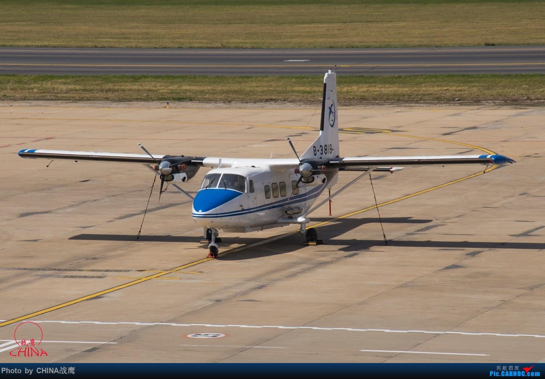 Re:[原创]【SHE】拍飞机的乐趣2 HAFEI Y12II B-3818 中国沈阳桃仙国际机场