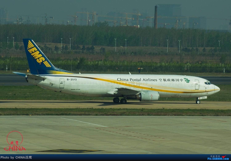 Re:[原创]【SHE】拍飞机的乐趣2 BOEING 737-400 B-2513 中国沈阳桃仙国际机场