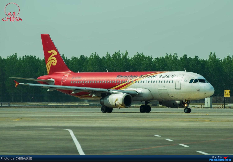 Re:[原创]【SHE】拍飞机的乐趣2 AIRBUS A320-200 B-6690 中国沈阳桃仙国际机场
