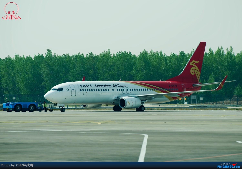 Re:[原创]【SHE】拍飞机的乐趣2 BOEING 737-800 B-5778 中国沈阳桃仙国际机场