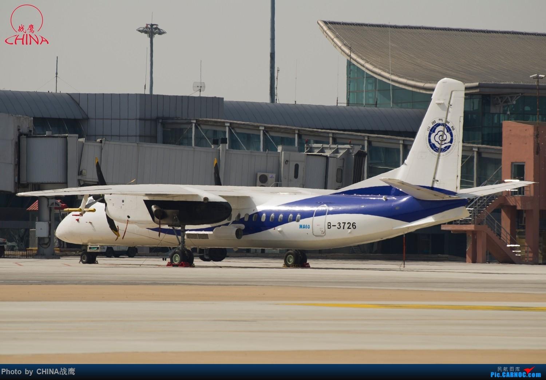 Re:[原创]【SHE】拍飞机的乐趣2 MA60 B-3726 中国沈阳桃仙国际机场