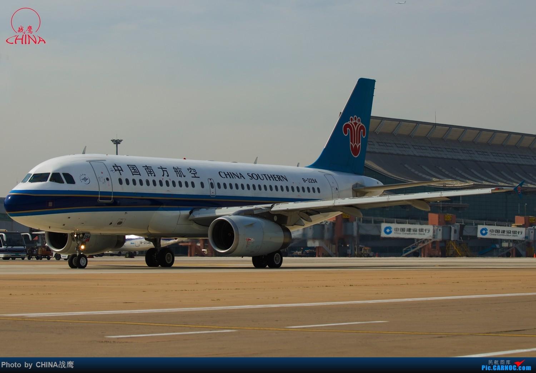 Re:[原创]【SHE】拍飞机的乐趣2 AIRBUS A319-100 B-2294 中国沈阳桃仙国际机场