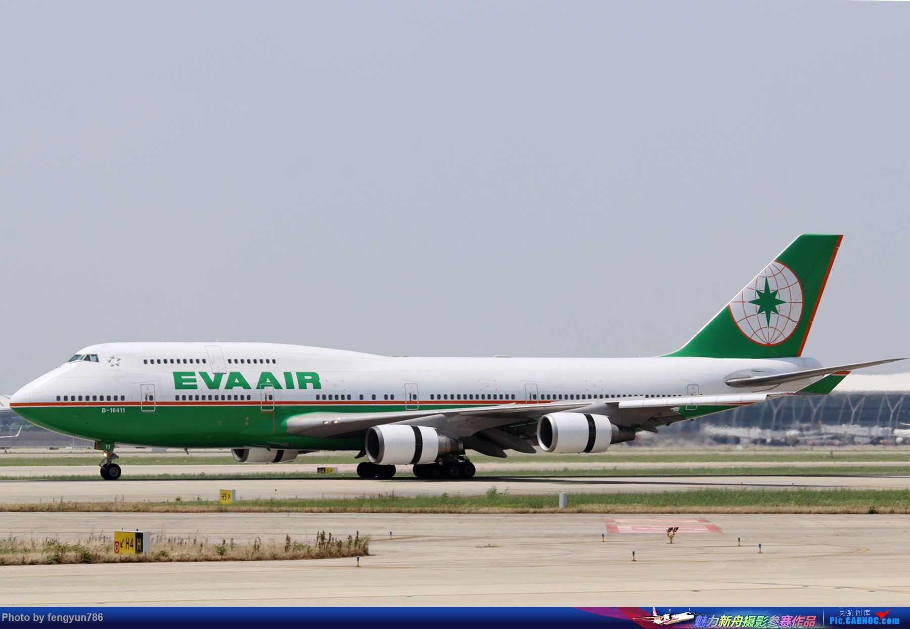 Re:听说CX的女皇要退了,翻了还真找到几张,抛个砖,勿喷 BOEING 747-400 B-16411 中国上海浦东国际机场