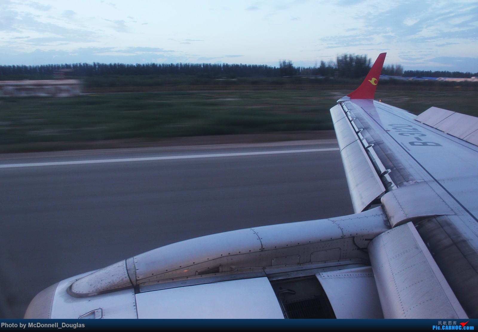 Re:[原创]【上海飞友会】【zc带你走天下(2)】再访祖辈年轻时工作的土地,父母年少时生活戈壁,跨越大半个中国去看新疆,回程小游蓉城(上) EMBRAER ERJ-190LR B-3120 中国阿克苏机场