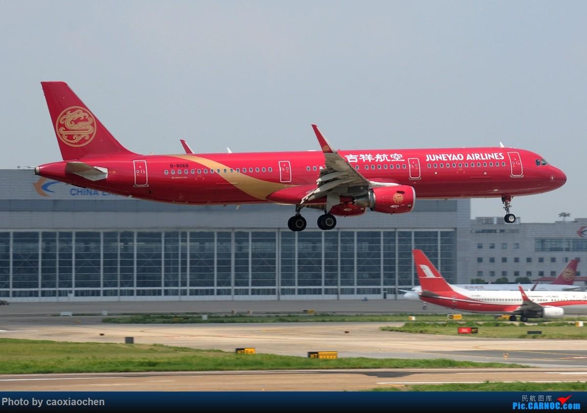 Re:飞-机-降-落-上-海-虹-桥-站 AIRBUS A321-200 B-8068 中国上海虹桥国际机场