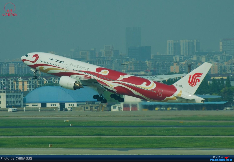 Re:[原创]【SHE】拍飞机的乐趣2 BOEING 777-200 B-2060 中国上海虹桥国际机场