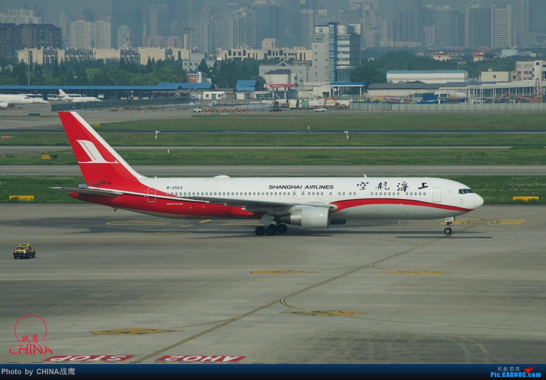 Re:[原创]【SHE】拍飞机的乐趣2 BOEING 767-300 B-2563 中国上海虹桥国际机场