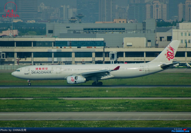 Re:[原创]【SHE】拍飞机的乐趣2 AIRBUS A330-300 B-HLA 中国上海虹桥国际机场