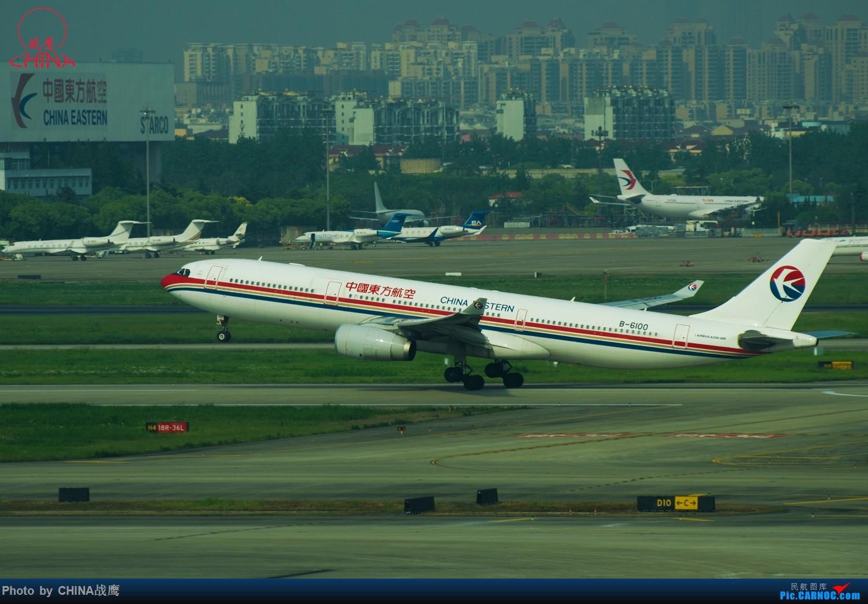Re:[原创]【SHE】拍飞机的乐趣2 AIRBUS A330-300 B-6100 中国上海虹桥国际机场