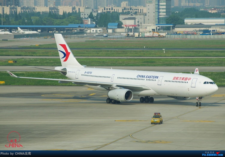 Re:[原创]【SHE】拍飞机的乐趣2 AIRBUS A330-300 B-5976 中国上海虹桥国际机场