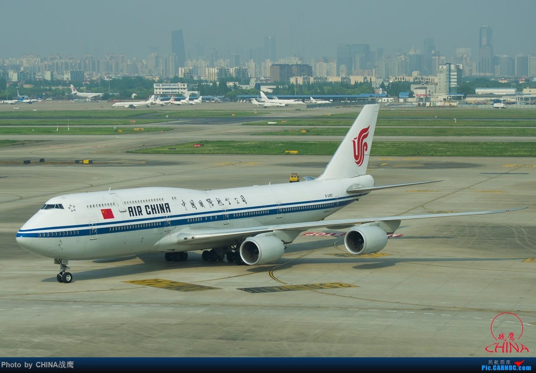 Re:[原创]【SHE】拍飞机的乐趣2 BOEING 747-8I B-2487 中国上海虹桥国际机场