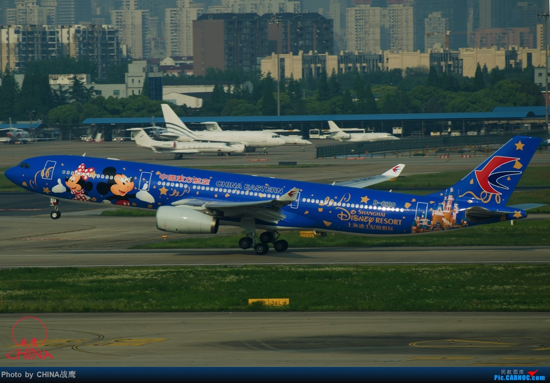 Re:[原创]【SHE】拍飞机的乐趣2 AIRBUS A330-300 B-6120 中国上海虹桥国际机场