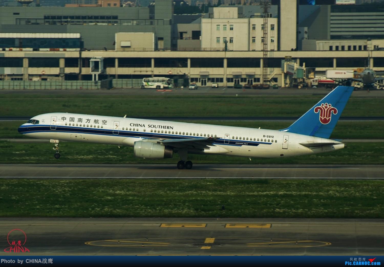 Re:[原创]【SHE】拍飞机的乐趣2 BOEING 757-200 B-2812 中国上海虹桥国际机场