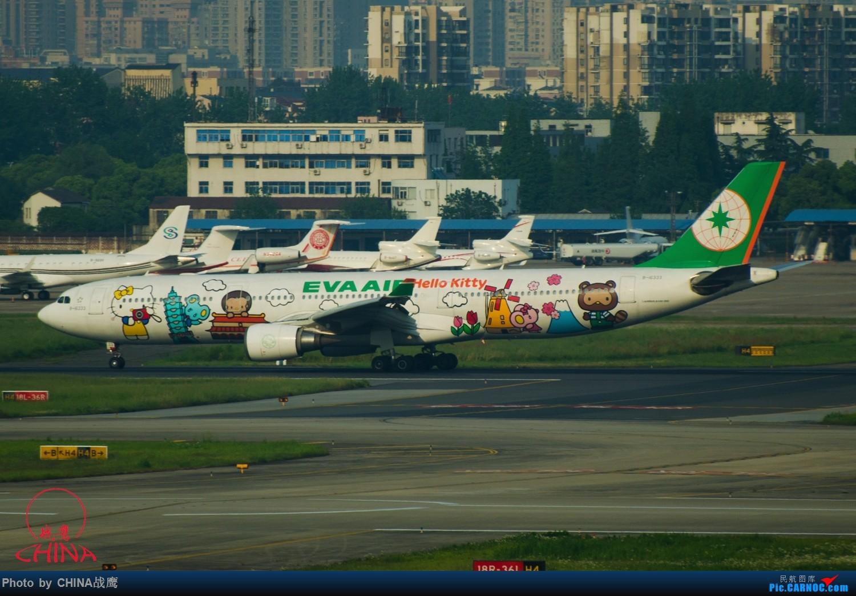 Re:[原创]【SHE】拍飞机的乐趣2 AIRBUS A330-300 B-16333 中国上海虹桥国际机场